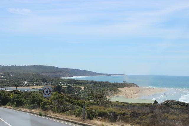 Ausblick Australein