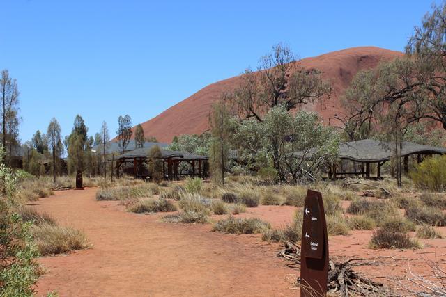 Australische Landschaft